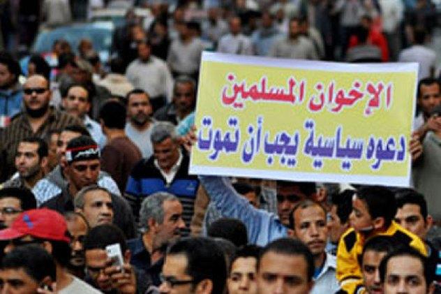 مظاهرات ضد الإخوان
