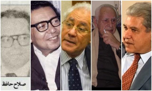 رجاء النقاش ومحمود سالم ومحمد جلال وأحمد بهاء الدين وصلاح حافظ