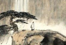 الطاوية والشجرة عديمة الفائدة