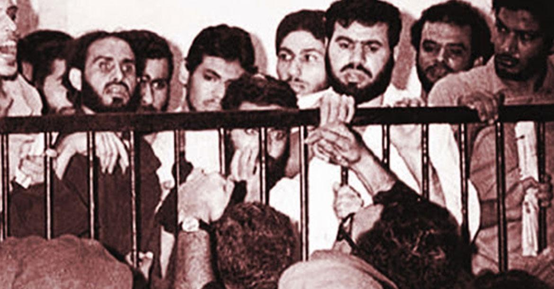 محاكمة جماعة التكفير والهجرة