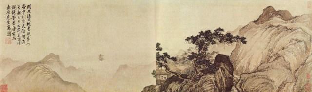 صورة تعبيرية من كتاب الفصول الداخلية للشجرة عديمة الفائدة