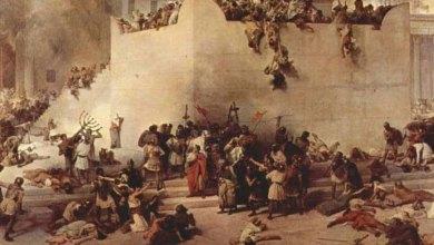 ثورة الموريسكيون