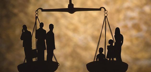 العدالة الاجتماعية