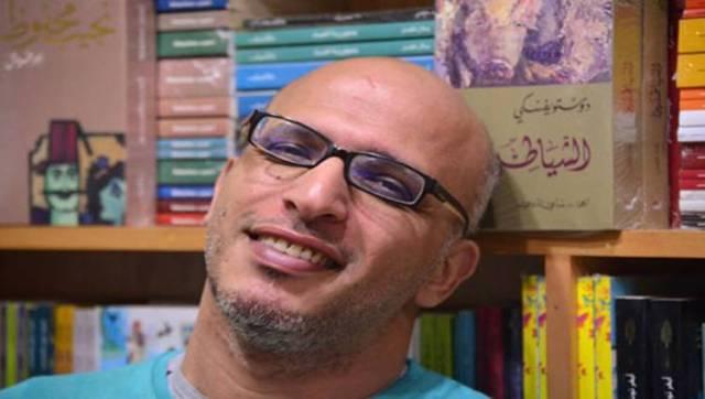 المترجم أحمد صلاح الدين