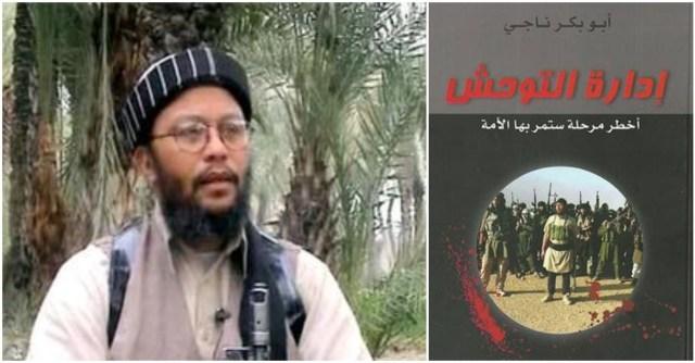 إدارة التوحش - محمد خليل الحكايمة