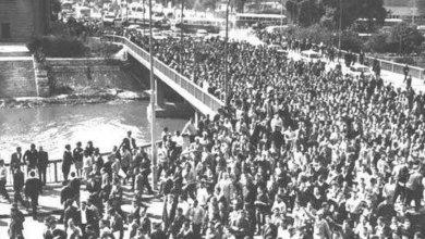 انتفاضة الخبز 1977