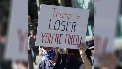 هزيمة ترامب