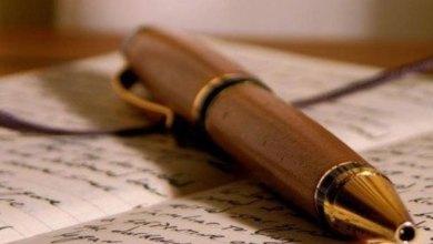 الأدباء والمبدعون