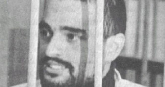 محمد عبد السلام فرج