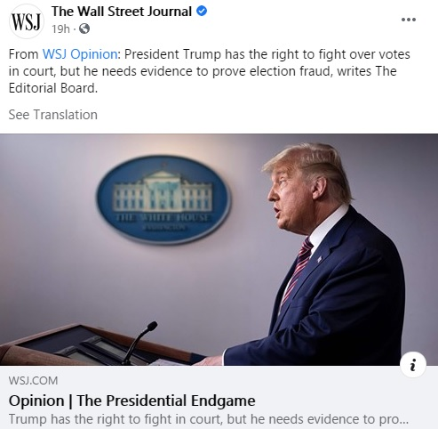 نهاية اللعبة الرئاسية