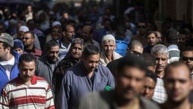 سوق العمل المصري