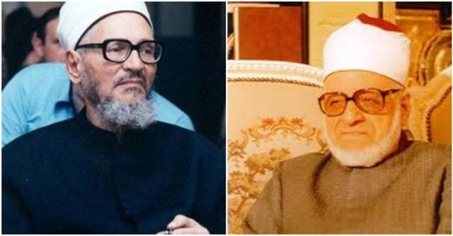 الشيخ جاد الحق والشيخ عبد الحليم محمود