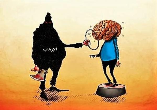 التطرف والارهاب