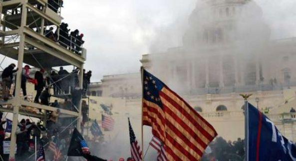 هجوم الكونجرس