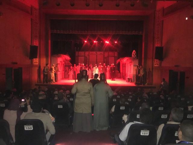 عرض مسرحي بالأقاليم