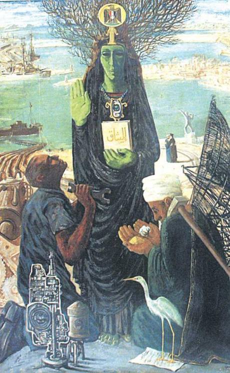 لوحة الميثاق عبد الهادي الجزار