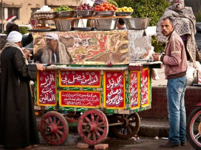 عربية الفول