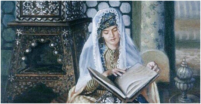 فاطمة بنت الفهري