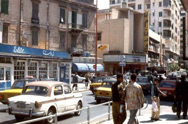 اسكندرية في السبعينات