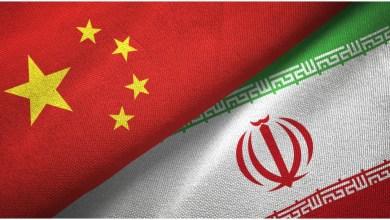 إيران والصين