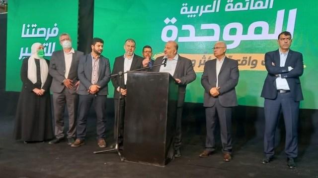 حزب القائمة العربية الموحدة