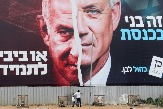 دعايا الانتخابات الإسرائيلية
