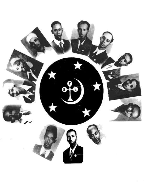 حزب وحدة الشباب الصومالي