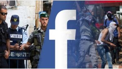مواقع التواصل والصهيونية