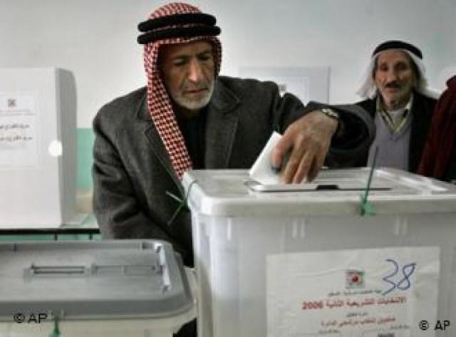 الانتخابات التشريعية الفلسطينية عام 2006
