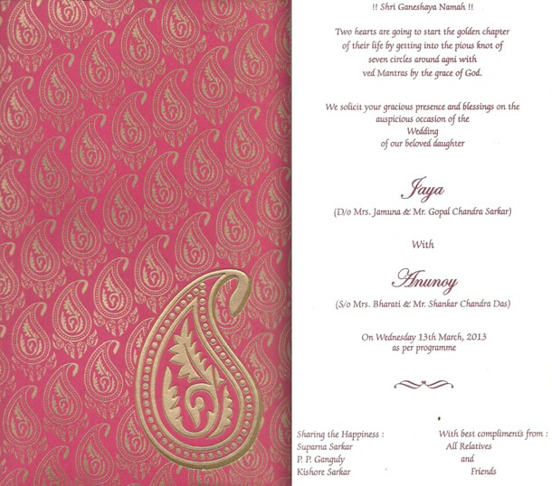 South Indian Wedding Invitation