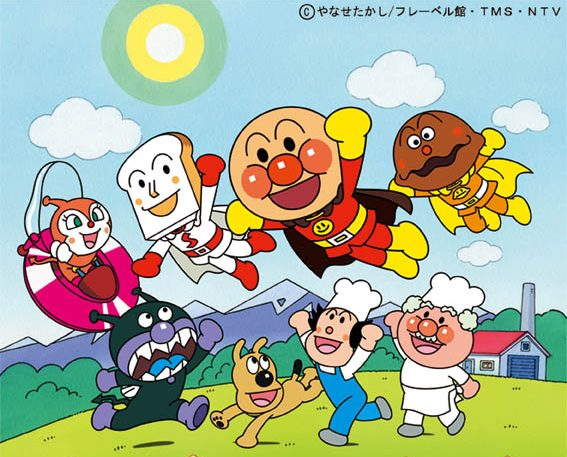 Joyous Anpanman loves his friends and enemies.