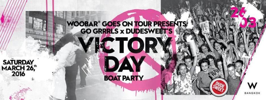 W Boat Pary