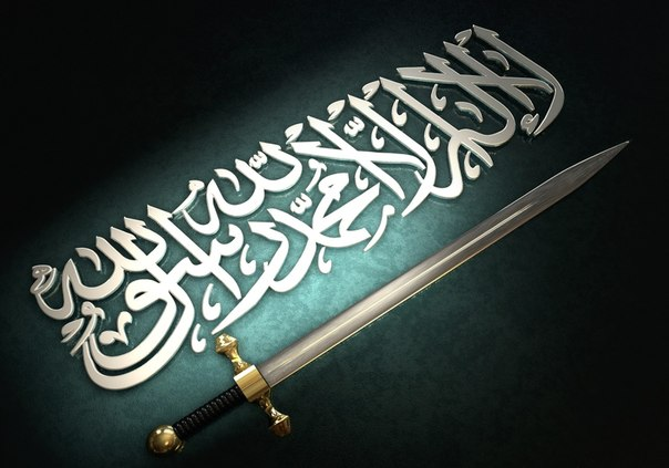 khilafah-pedang