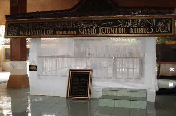 makam-sayyid-jumadil-kubro