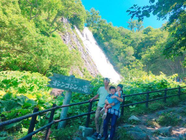 滋賀から北海道家族旅行 知床オシンコシンの滝