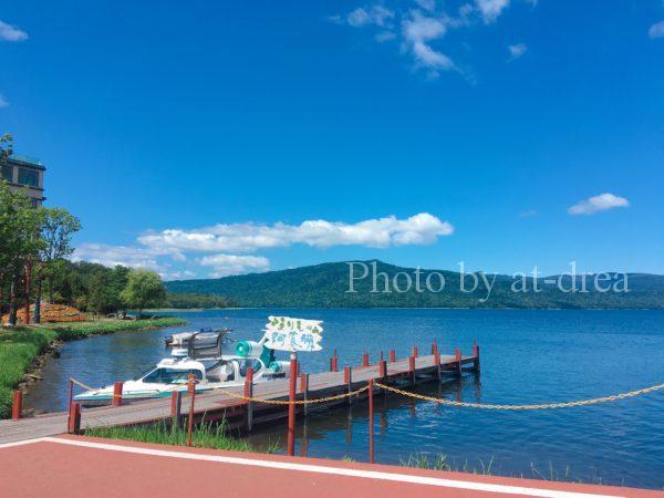 滋賀から北海道家族旅行 阿寒湖