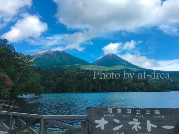 滋賀から北海道家族旅行 オンネトー