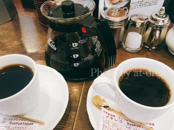 加藤珈琲店 モーニングメニュー コーヒー