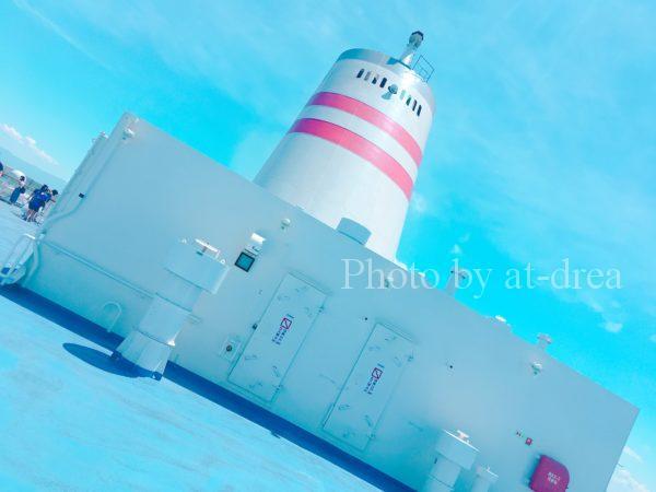 新日本海フェリー あざれあ 出港