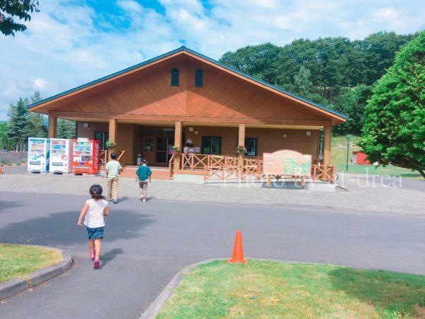 上富良野 日の出公園オートキャンプ場 センターハウス