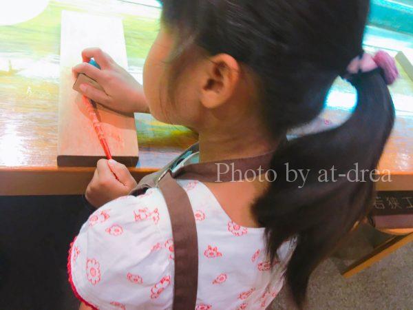 若狭おばま食文化館 箸づくり体験