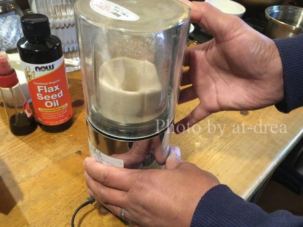 玄米クリーム 作り方