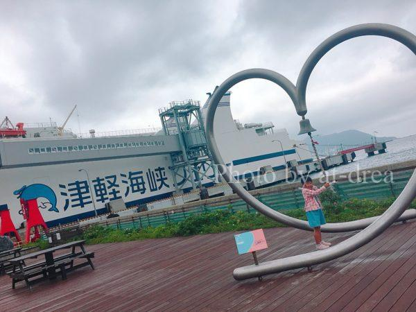 津軽海峡フェリー 函館港