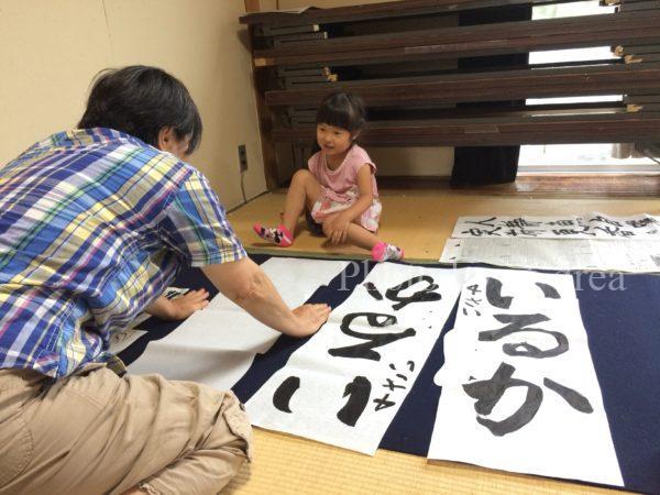 幼児 習い事 習字
