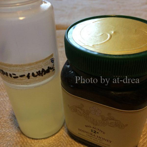 マヌカハニー化粧水