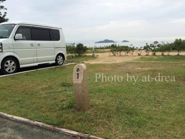 瀬戸内東予シーサイドキャンプ場 AC電源付きサイト