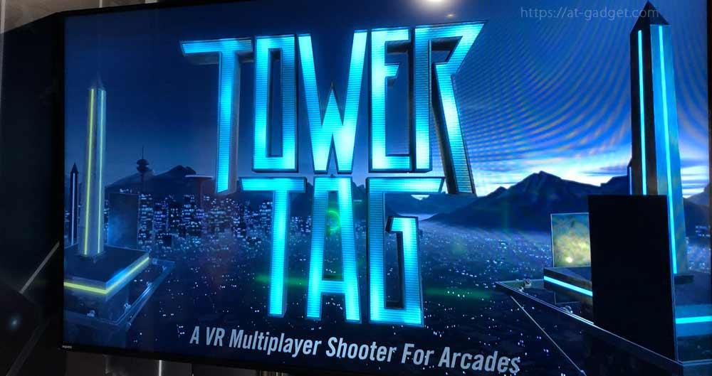 対戦型VRシューティング「TOWER TAG」の遊び方・遊べる場所