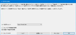 SB_1608_02_004