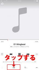 iTunes_2008_003