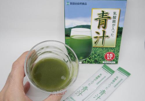 世田谷自然食品 乳酸菌の入った青汁